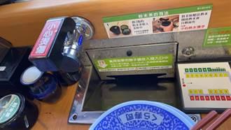 台中妹吃藏壽司iPhone摔進洞 回收槽內部意外曝光