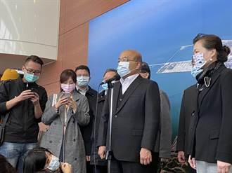 地方零檢出違憲挨批是「大法官」 蘇貞昌:台灣民主很久了