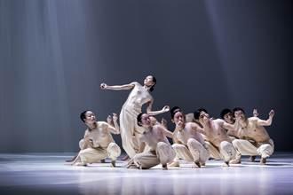 扭動在台灣當代舞蹈的緊箍咒之間