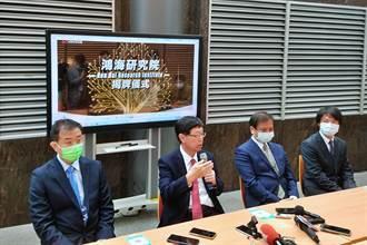 《其他电子》鸿海发展电动车平台 刘扬伟看好ICT产业具双优势