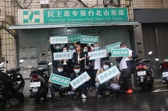 前美女議員顏聖冠挑戰吳怡農 今領表角逐北市主委