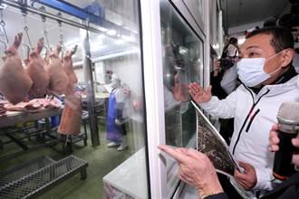 侯友宜视察国产猪肉加工厂 确保CAS台湾猪无虞