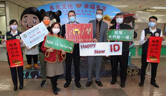 外籍人士新式居留證證號增添生活便利  ICRT總經理等4人搶頭香