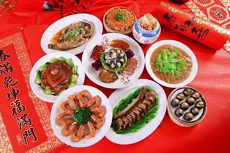 台北老爺酒店粵式年菜外帶開賣 31日前預訂享早鳥優惠