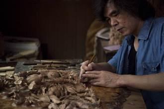 「三義木雕」 登錄為苗栗縣無形傳統工藝類文化資產