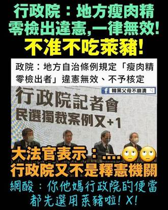 蘇揆回應「縣市首長撤職」稱有人活在威權時代 賴士葆嗆:作賊喊抓賊