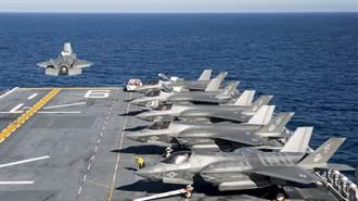 韓國加快輕型航空母艦研發工作  也準備購買F-35B