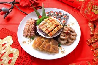星級酒店粵式年菜常溫外帶夯 1月底前預訂享早鳥價