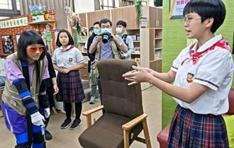 全國第一間長照體驗空間教室 竹田國中啟用