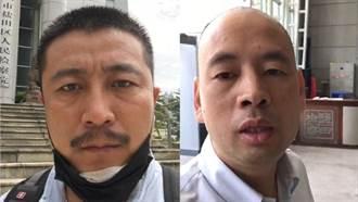 12港人案家屬委託律師傳因言論不當遭吊銷執照