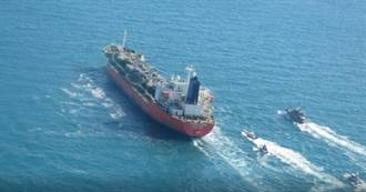 伊朗扣押一艘韓國籍化學輪 理由是海洋污染