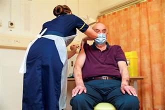 英國82歲洗腎翁 全球首位注射牛津新冠疫苗
