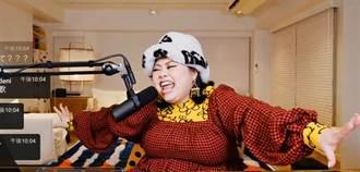 渡邊直美新年直播向學長告白 嗨唱〈紅蓮華〉