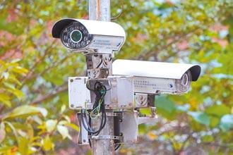 新聞透視》啟動科技監控 老大哥在身邊