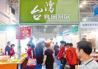 練鴻慶》台灣經濟成長 也該感謝鍾南山