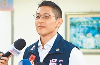 民進黨北市主委 吳怡農呼聲高