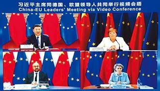 中時專攔:洪奇昌》鞏固台美關係 構築「護國山脈」