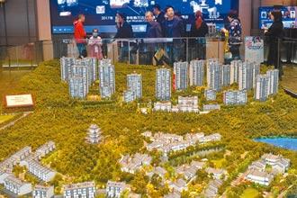 基本面佳 陸2021房市看漲