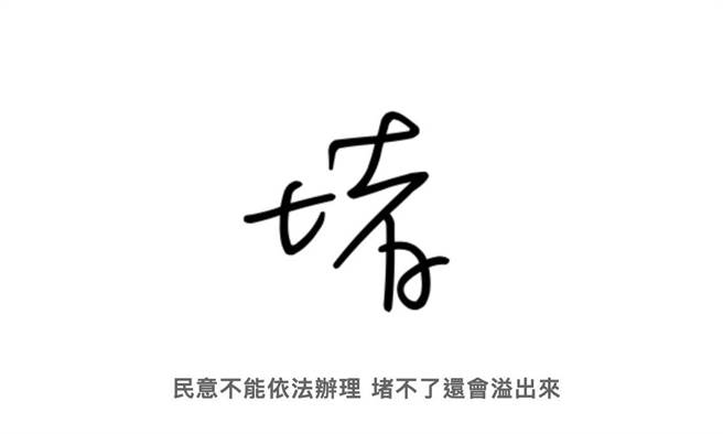 陳念初》萊豬進口民意難堵 蘇內閣下台政治引流。(圖/愛傳媒提供)