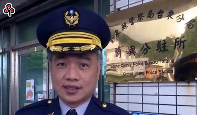 前蘭嶼警分所長李哲銘。(本報資料照片)