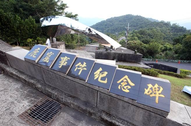鹿窟事件發生在1952年底,是共產黨在台灣最大的顛覆基地,1000多人被問案,400人遭逮捕,98人有期徒刑,35人死刑。此事之後,共黨在台灣的地下基地再也無法串連。(圖/中時資料庫)