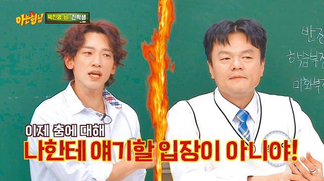 Rain(左)與朴軫永登上《認識的哥哥》宣傳新曲〈Switch to me〉。(friDay影音提供)