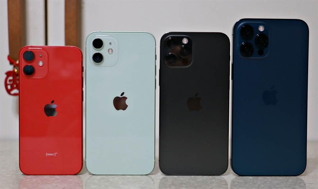 iPhone 12全系列。(黃慧雯攝)