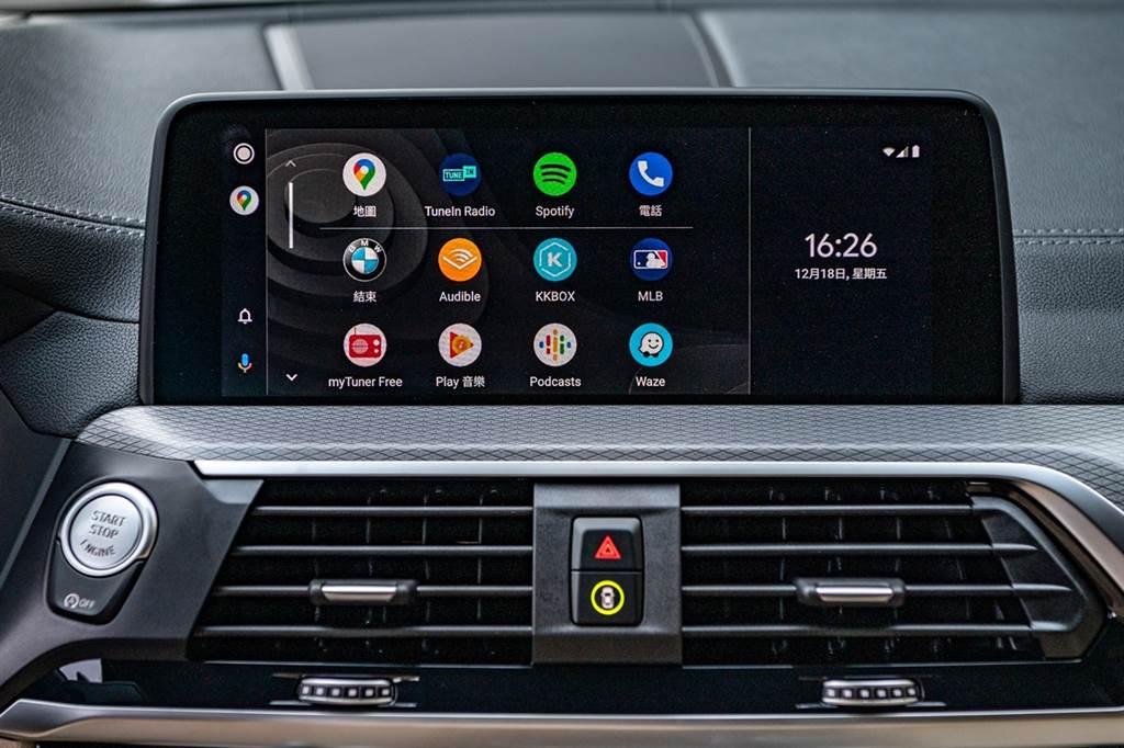 全新BMW X3、X4白金領航版標配無線智慧型手機整合系統(含Apple CarPlay與Android Auto)。