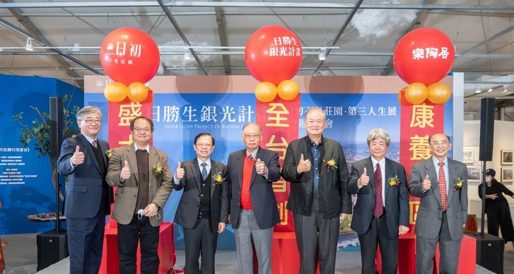 日勝生集團於今日正式公開三芝「銀養樂齡 複合園區」。(業者提供)