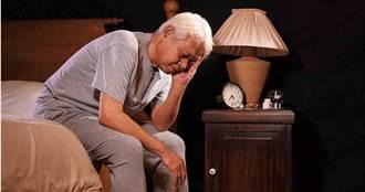 清晨4點心臟最脆弱 醫:8成患者晚上爆心肌梗塞