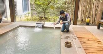 溫泉水抽驗大腸桿菌超標! 2業者複檢未過挨罰