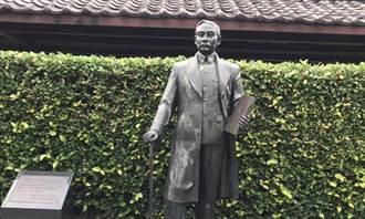 左化鵬》中華民國國父與從缺的國母