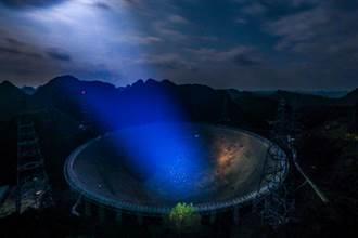 來找外星人 陸將對外開放天眼望遠鏡
