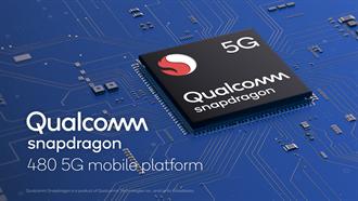加速5G普及 高通推出Snapdragon 480 5G行動平台