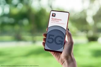 高通推Snapdragon 480行动平台 强化5G普及