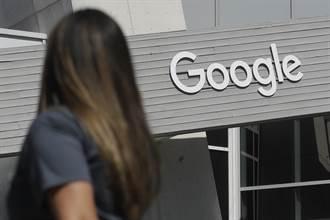 Google母公司成立工會 要替員工爭更大話語權