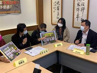 王美花承諾違章工廠斷水斷電跳票 環團嗆要向監察院舉發