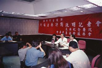 越南「阿福」年初逝世 至善:一個人受苦 喚起台灣人的愛心
