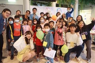 青年團隊連結國際經驗  提升孩童性別意識