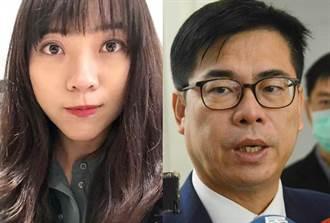 高雄市民進黨議員挺黃捷 陳其邁:很正常的事情
