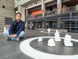 陶藝家陳加峯陶博館開個展 用陶藝紀錄台東生活