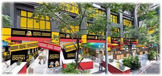 唐吉軻德來了!台灣首店西門町開幕 首賣鮮魚活貝類