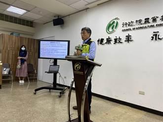 一期作停灌面積再擴大 農委會:米價將持穩