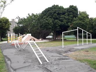公園遊戲場遊具含鉛量過高 台南市府:2年內改善