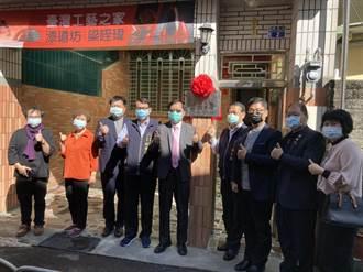 梁晊瑋入選台灣工藝之家 5日舉行掛牌揭牌儀式