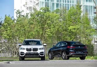 BMW新年大禮包 X3、X4白金領航版全新登場