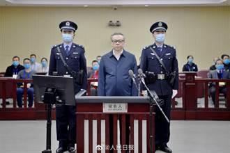 陸金融腐敗總冠軍 擁100情婦貪官賴小民獲判死刑