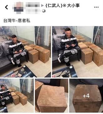 脸书社团卖牛樟木块 护树团体吁禁一级木销售
