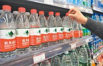 靠賣水超越巴菲特 陸首富身價飆2.6兆 持股超驚人