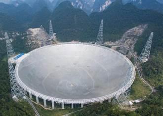「中國天眼」對全球開放 4月起接受觀測申請